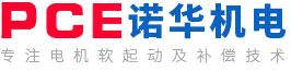 襄阳bwinapp下载机电技术有限公司
